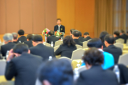 listeners: Blur of business Conference and Presentation in the conference hall. Stock Photo