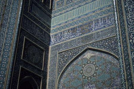 Intricate Persian mosaics, Mosque detail  Yazd, Iran