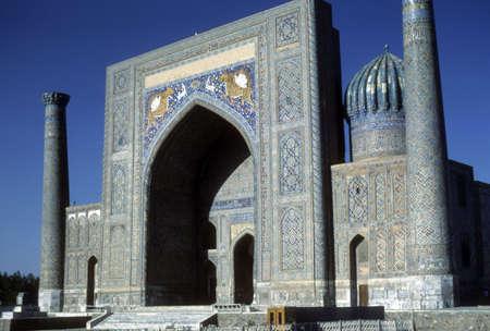 Mosque & medresseh [madrassah], Registan Square, Timurid era, Samarkand former USSR, now Uzbekistan