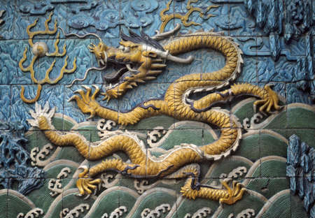 chinese new year dragon: Dragon tiles on screen wall,  Forbidden City, [Peking] Beijing China   Stock Photo