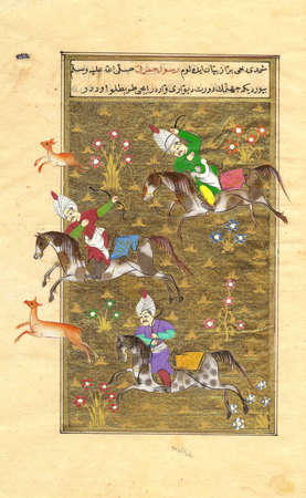 Polo players - Persian miniature painting -- page from old book, watercolor & goil leaf