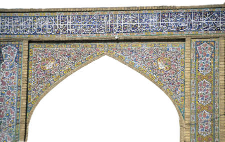 Floral mosaic detail, Madrese-e Khan (founded 1615), isolated arch  Shiraz,  Iran