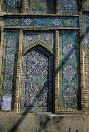 Floral mosaic on Madrese-e Khan (founded 1615)  Shiraz,  Iran, Middle East