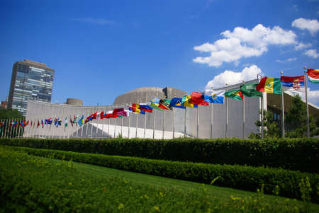United Nations Secretariat and Assembly buildings,			New York City Reklamní fotografie - 3368207