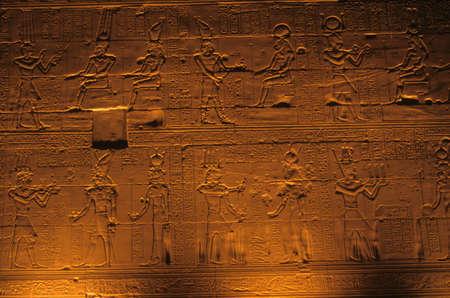 Sanctuary, Philae temple, nightAswanEgypt, Middle East  Stock Photo - 3538873