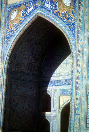 Mosaic detail, Medresseh, Registan Square Timurid era, Samarkand former USSR, now Uzbekistan