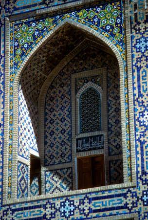 registan: Mosaic detail, Medresseh, Registan Square Timurid era, Samarkand former USSR, now Uzbekistan