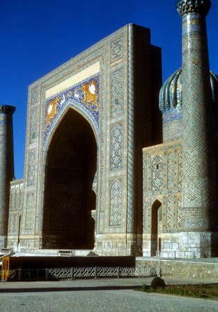Medresseh, Registan Square Timurid era, Samarkand former USSR, now Uzbekistan