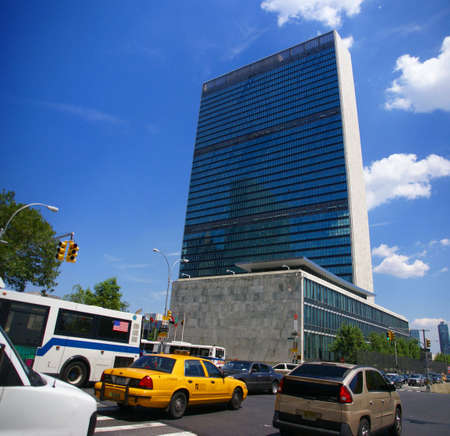 Panorama, United Nations Secretariat and Assembly buildings,			New York City Reklamní fotografie - 5547676