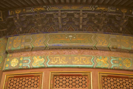 Detail, ornamentation on Temple of Heaven,   Beijing China Imagens