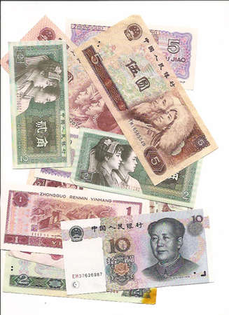 foreign currency: Foreign currency from around the world - China yuan and renmin bills
