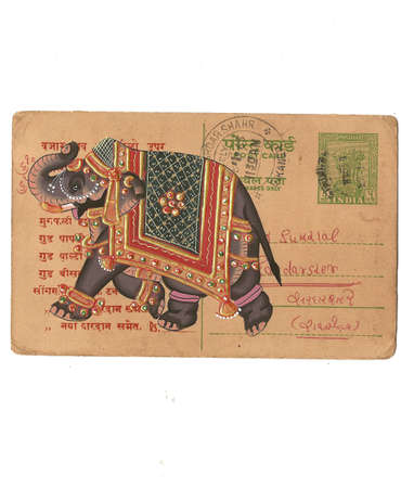 Indian miniature painting of elephant