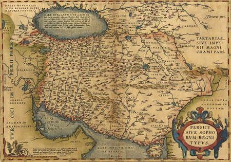 Antique Map of Persia,  by Abraham Ortelius, circa 1570