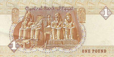 International currency - Egyptian 1 pound note,  Africa Editorial