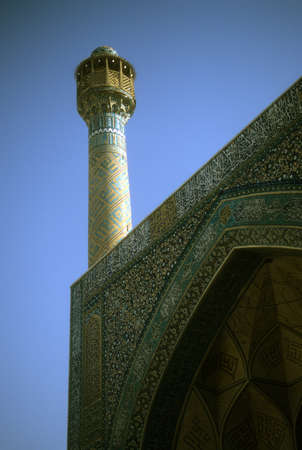 Minaret of Jami Mosque, Isfahan, Iran, Middle East Stock Photo