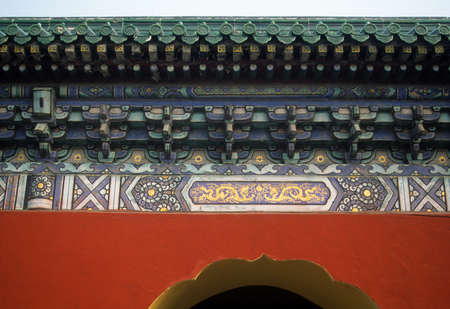 Detail, intricate Chinese decorations,  palace wall,  Forbidden City,Beijing, China, Asia Stock Photo - 11458232