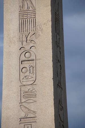 Hieroglyphics on the Egyptian obelisk in the ancient site of the Hippodrome  in Istanbul, Turkey photo