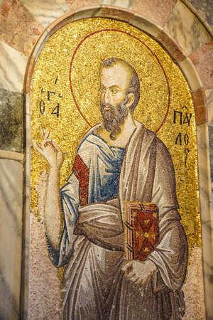chora: ESTAMBUL, Turqu�a - 15 de mayo 2014 -Mosaic retrato de St. Paul, Iglesia de Chora (Kariye Muzee) en Estambul, Turqu�a