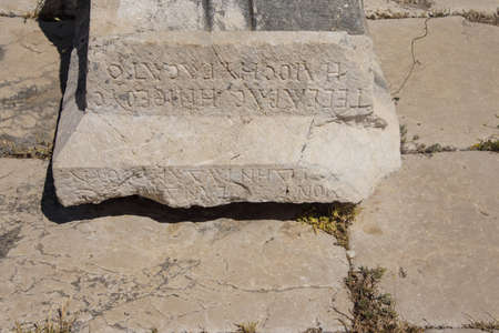 inscriptions: Inscriptions on ruins of ancient cemetery markers,  Xanthus ( Xantos) , Turkey