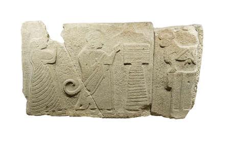 orthostat: ANKARA, TURKEY - MAY 21, 2014 -  King & Queen in front of altar, bull from  Alaca, Corum, 1400 BCE Museum of Anatolian Civilization, Ankara, Turkey