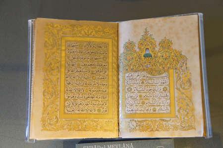 konya: Islamic verses in Arabic calligraphy adapted from wall paintings  from Quran of Mevlana in Konya, Turkey