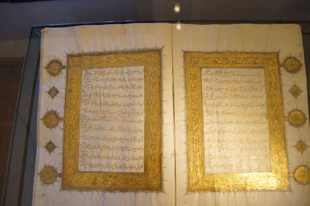 adapted: Islamic verses in Arabic calligraphy adapted from wall paintings  from Quran of Mevlana in Konya, Turkey