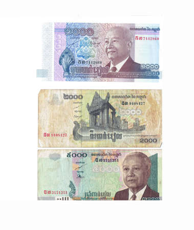foreign currency: Cambodia rial bills - Foreign currency from around the world