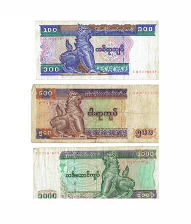 foreign currency: Burma  Myanmar kyat bills - Foreign currency from around the world