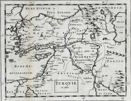 antique map: Antique map of Turkey in Asia from 18th century atlas Creator: Carey, Mathew, 1760-1839 Modified from the map released under Creative Commons license from the Lionel Pincus & Princess Firyal Map Division, The New York Public Library Stock Photo