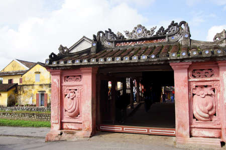 Japanese Covered Bridge,  Hoi An, Vietnam