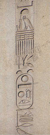 hippodrome: Hieroglyphics on the Egyptian obelisk in the ancient site of the Hippodrome  in Istanbul, Turkey