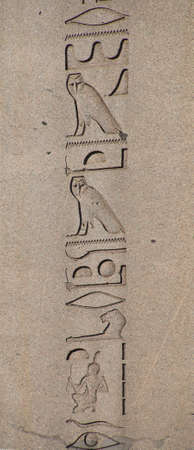 hieroglyphics: Hieroglyphics on the Egyptian obelisk in the ancient site of the Hippodrome  in Istanbul, Turkey