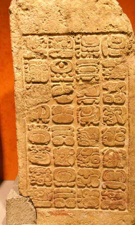 mayan: MEXICO CITY - SEP 2, 2008 - Mayan bas-relief stele and glyphs, pre-Columbian,Anthropology Museum,Mexico