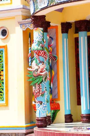 mekong: Cao Dai Temple,  Mekong River delta,  Vietnam