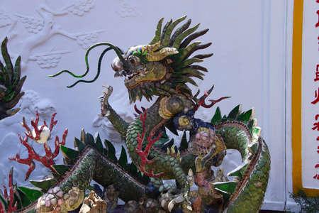Dragon made of mosaic tiles,  Fukian Assembly Hall, Hoi An, Vietnam