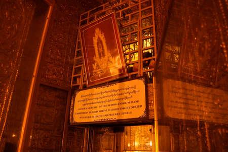 YANGON, MYANMAR - MAR 2, 2015 - Golden walls of the Shrine for Buddhas hair relic Botataung Pagoda, Yangon,  Myanmar (Burma)