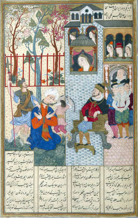 Shah Shapur II, disguised as a merchant, travels to Rum and arranged an audience with Qaysar (the Byzantine emperor)., Persian miniature from the Shahnamah