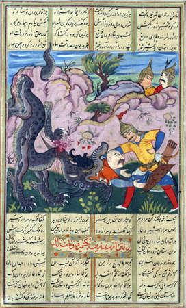 off cuts: Iskandar (Alexander the Great) cuts off the head of a dragon, Persian miniature from the Shahnamah Editorial