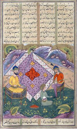 Iskandar visits with King Dara (Darius) in a garden, Persian miniature from the Shahnamah