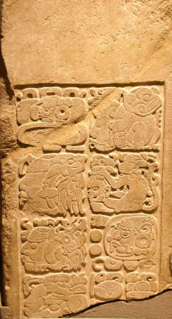 anthropology: MEXICO CITY - SEP 2, 2008 - Mayan bas-relief stele and glyphs, pre-Columbian,Anthropology Museum,Mexico