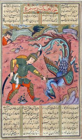 exploit: Isfandiyars Fifth Exploit: he kills the simurgh, Persian miniature from the Shahnamah