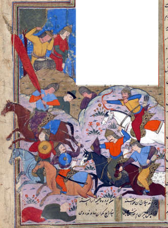 Kay Khusrau kills the shah of Makran in battle, Persian miniature from the Shahnamah