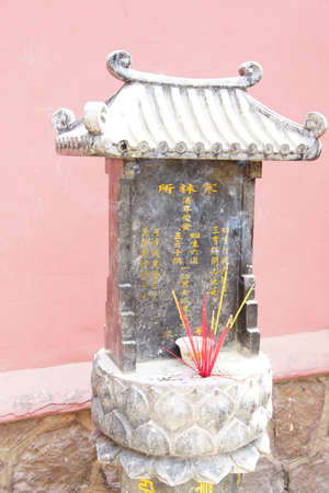 Votive  incense offering,  Emperor Jade Pagoda, Chua Phouc Hai pagoda, Saigon (Ho Chi Minh City),  Vietnam Banco de Imagens - 52392936