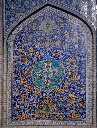uzbekistan: SAMARKAND, UZBEKISTAN - JUL 10, 1984 - Mosque complex, Registan Square, Timurid era, Samarkand former USSR, now Uzbekistan Editorial