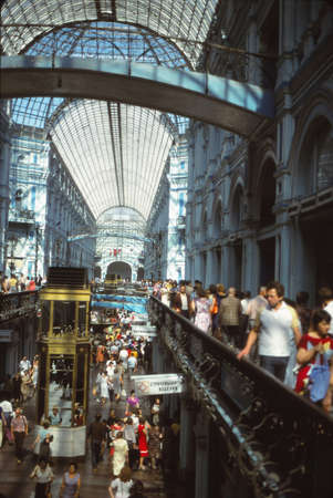 arcade: MOSCOW - AUG 14,  1984 - G.U.M. Department store arcade,Moscow, former USSR, now Russia Editorial