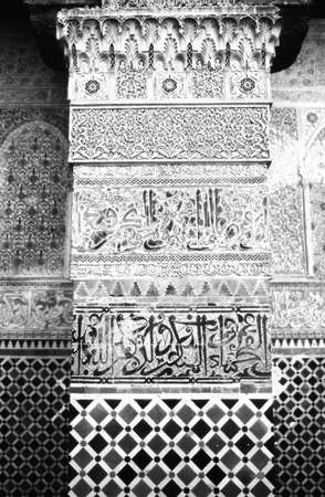 mohammed: Column with calligraphy with names of Allah and Mohammed on mosque in  Fez, Morocco