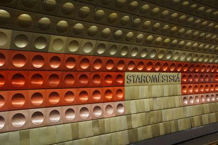 Underground metro platform at Staromestka in  Prague, Czech Republic
