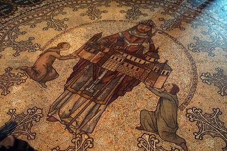 mosaic floor: COLOGNE, GERMANY - SEP 15, 2016 - Medieval floor mosaic  in St Peters Cathedral,  Cologne, Germany