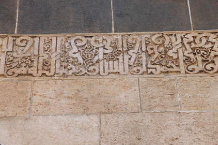Detail, carved inscription from the qursan  in medieval Islamic script  on the Ulu Camii mosque,  Diyarbakir, Turkey