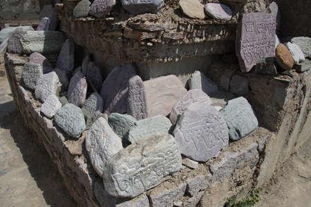 Mani stones with Om Mani padme hum mantra,Lamayuru gompa monasteryLadakh, India Stock Photo